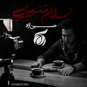 حسین آزاد - سلام تنهایی